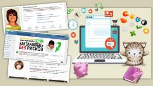 Социальная сеть. Что нужно сделать в первую очередь после регистрации аккаунта Большой Секрет