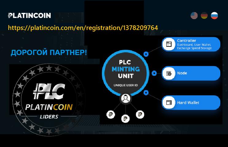 Платинкоин, Platincoin, Новая Линейка Продуктов Minting Units, PLC GROUP AG, Platin Genesis DMCC, регистрация